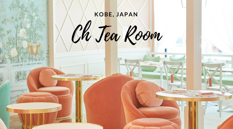 This Tea Room in Kobe, Japan Is What Your Dreams Are Made Of_7 tea room in kobe This Tea Room in Kobe, Japan Is What Your Dreams Are Made Of This Tea Room in Kobe Japan Is What Your Dreams Are Made Of feat 768x425