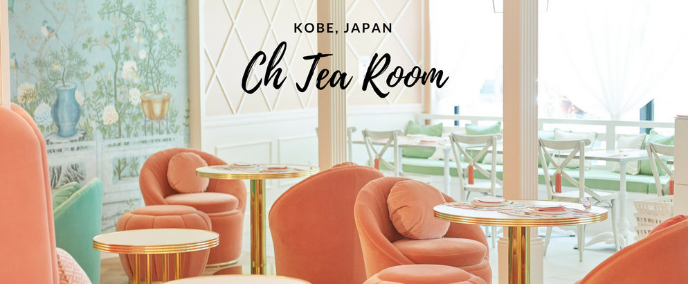 This Tea Room in Kobe, Japan Is What Your Dreams Are Made Of_7 tea room in kobe This Tea Room in Kobe, Japan Is What Your Dreams Are Made Of This Tea Room in Kobe Japan Is What Your Dreams Are Made Of feat 994x410