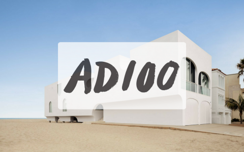 Get Inside this Year's AD100 Debutant, Johnston Marklee_7 ad100 Get Inside this Year's AD100 Debutant, Johnston Marklee Get Inside this Years AD100 Debutant Johnston Marklee feat 480x300